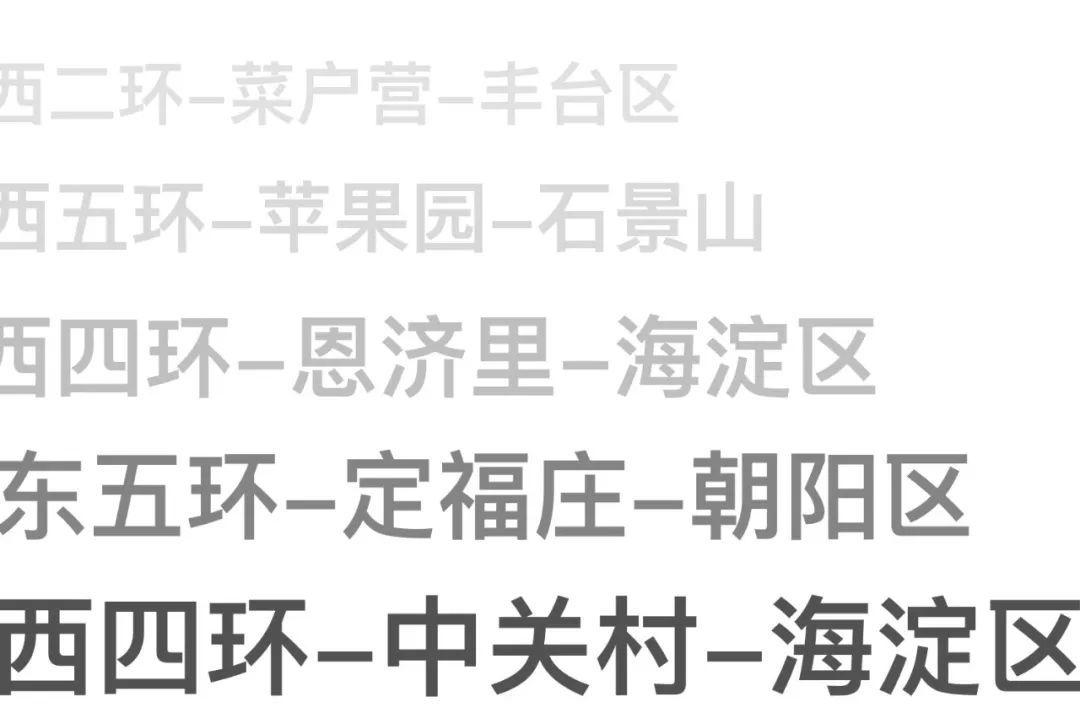 中官坟_我连夜去了趟北京西郊的豪华太监墓