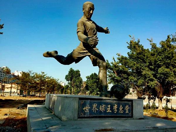 中国足球曾辉煌,出过个大球王,出国打比赛,外国女粉丝纷纷示爱