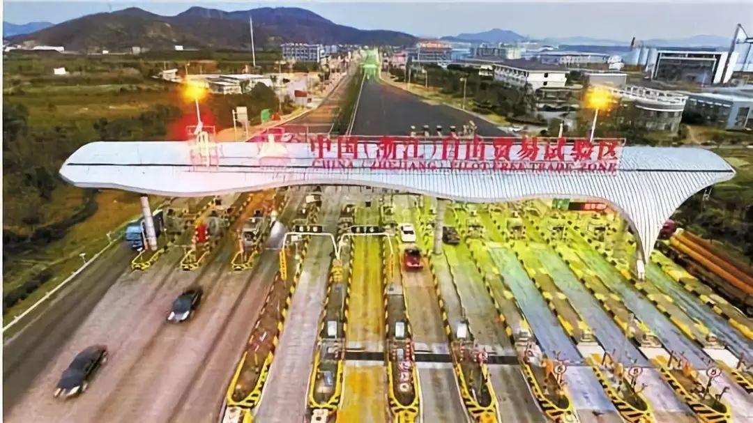 上海进一步明确了自贸区建设目标:国际公认竞争力最强的自贸区(图文)