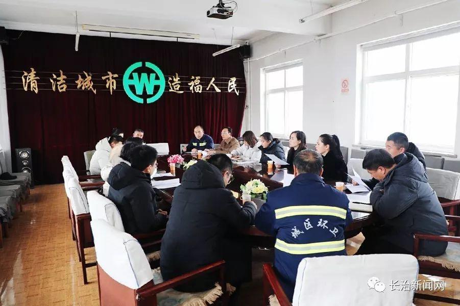 【新春走基层】潞州区:环卫智能化的创新实践