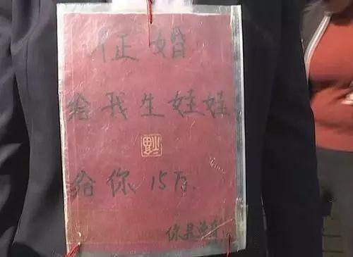 48岁山东男子征婚启事:15万给我生个娃,不生不领证,看完...网友炸锅了!