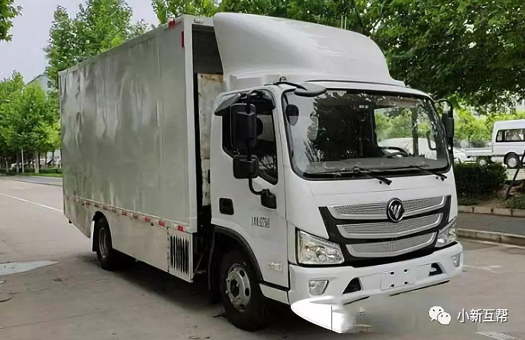福田氢燃料电池厢式运输车