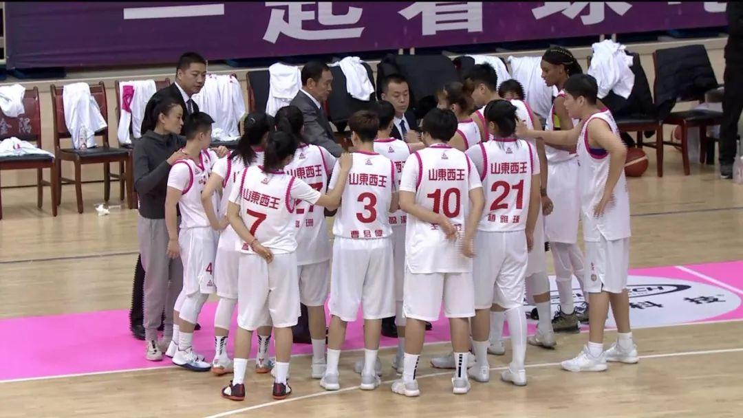 今晚19:20体育频道直播 WCBA联赛季后赛 山东西王