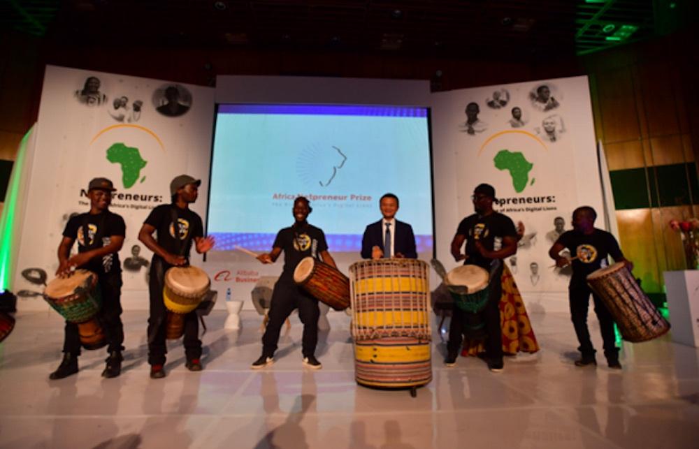 马云非洲青年创业基金正式启动,将出资 1000 万美元支持 100 名青年创业者