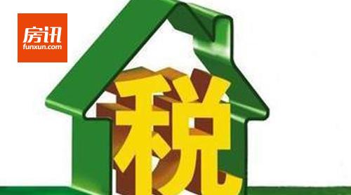 北京調整出租房屋綜合征收稅率