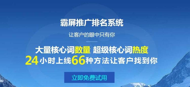 苏州seoseo研究seo免费培训教程seo自学网