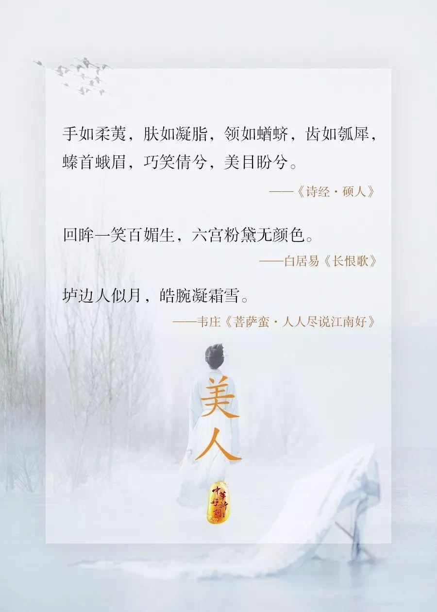 美美美!古代诗人同台大PK,李白苏轼你更支持谁?