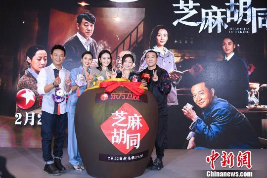 《芝麻胡同》展现非遗酱菜工艺 何冰与北京