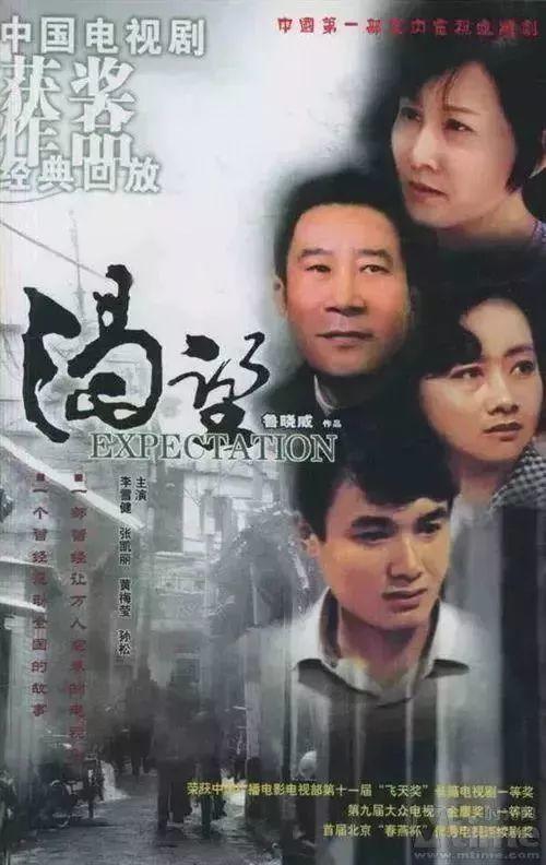 《渴望》29年后张凯丽黄梅莹吴玉华重聚!枣花曾嫁《如懿传》导演