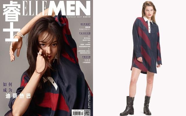 迪丽热巴为男性时尚杂志拍摄美照曝光!网友狂