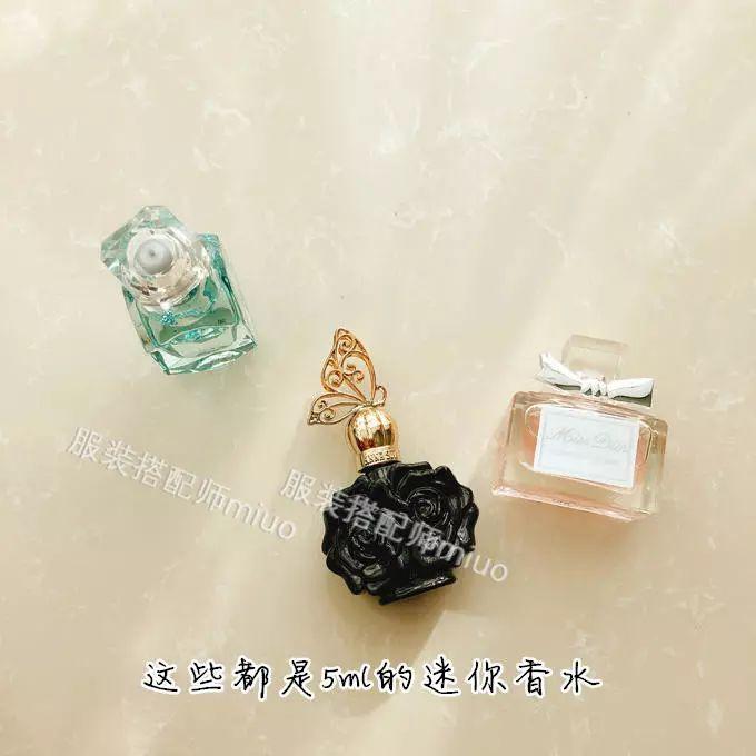 【Miuo】一个DIY脑洞:香水毛衣链