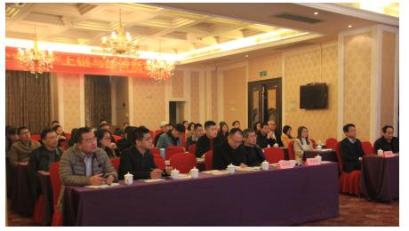 赋能实体企业 福建泉州市召开区块链高级培训会议
