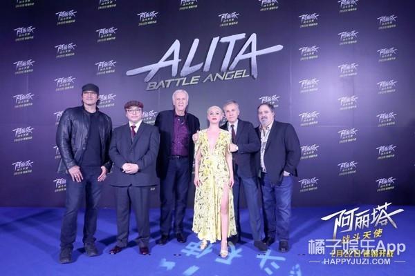 卡梅隆携主创空降《阿丽塔》中国首映礼 张艺谋李冰冰助阵