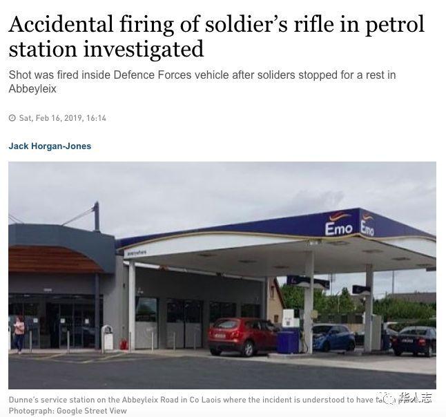 爱尔兰上周发生两起枪械事故,相关调查正在进行_国防军