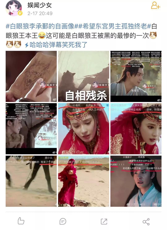 """《东宫》成2019第一匹网剧黑马,""""甜宠""""已腻"""