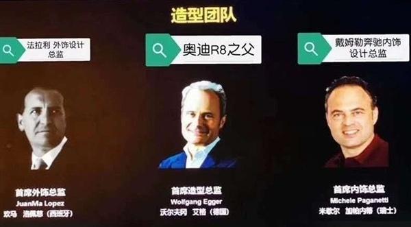 智东西早报:外媒称苹果正重组领导层 虹桥火车站启动5G建设