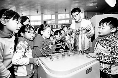 找到适合中国学生特点的未来教育方向