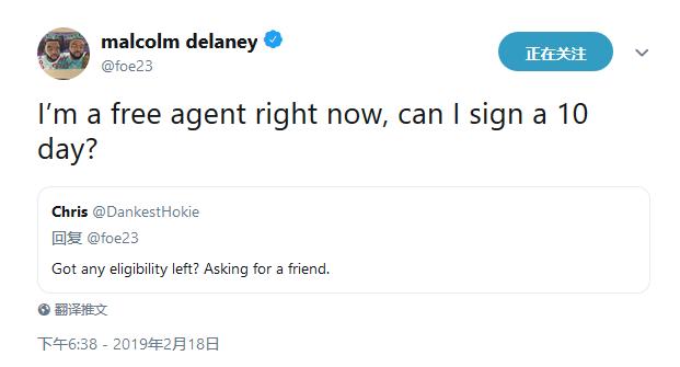 德莱尼暗示已非广东球员:我现在是自由球员了
