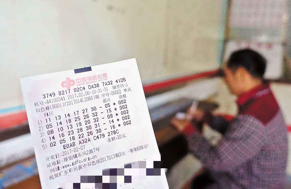 阜阳两男子冒领483万彩票大奖 法院悬赏46万收集财产线索_潘攀
