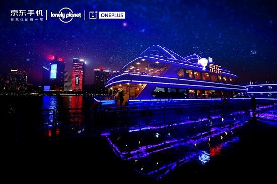 京东一加手机跨界玩转《夜·中国》沪江之夜