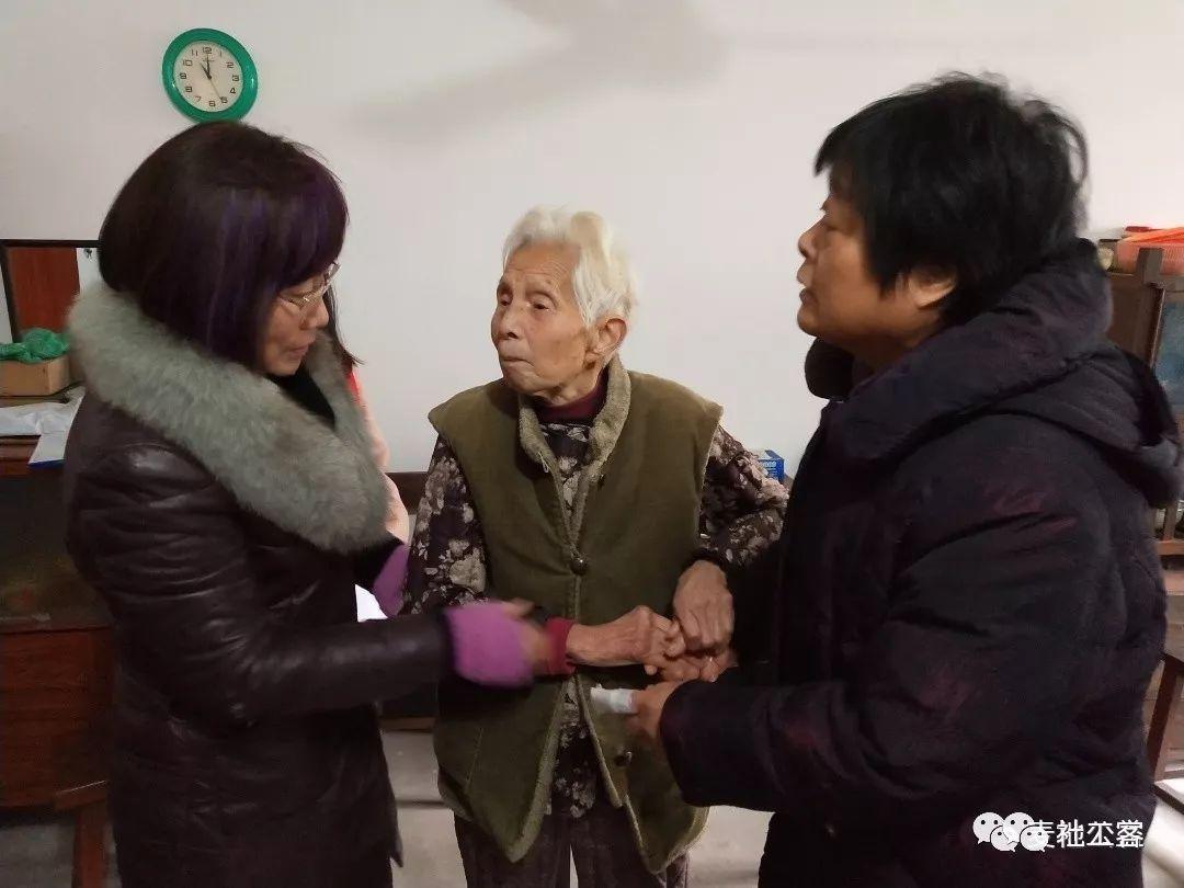 社区互助养老模式探索