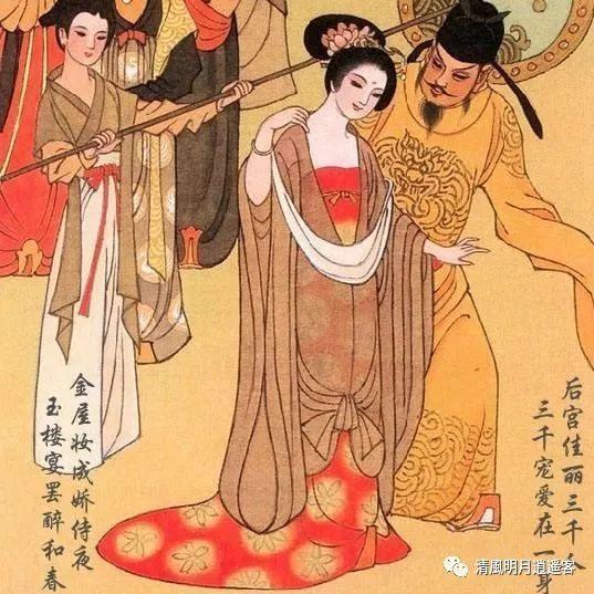BBC揭秘:中国皇帝如何轮流临幸121嫔妃