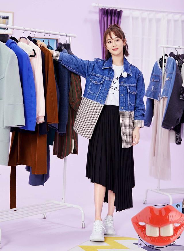 同一件拼接外套,杨紫和马思纯却穿出了截然不同的效果!真惊艳