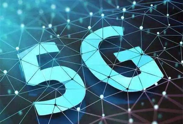 日本内政部向国民宣传5G的短视频:未来将是这样!