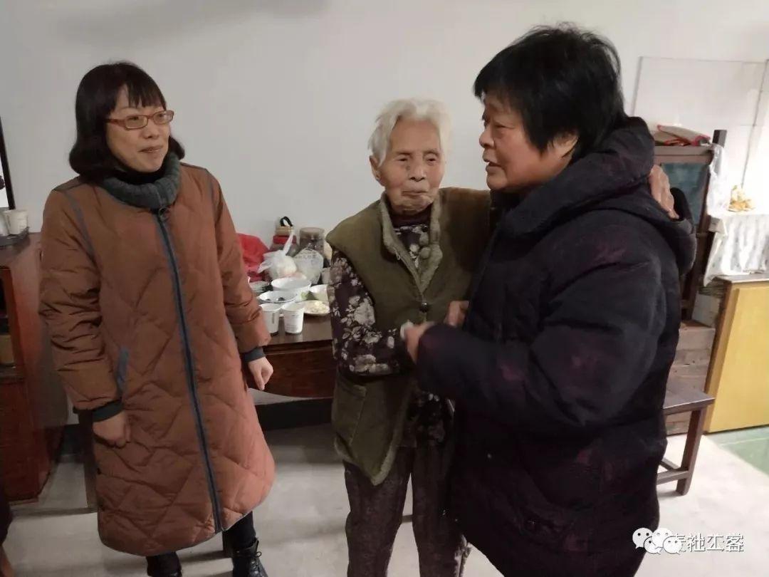 社区互助养老模式探索-案例分析