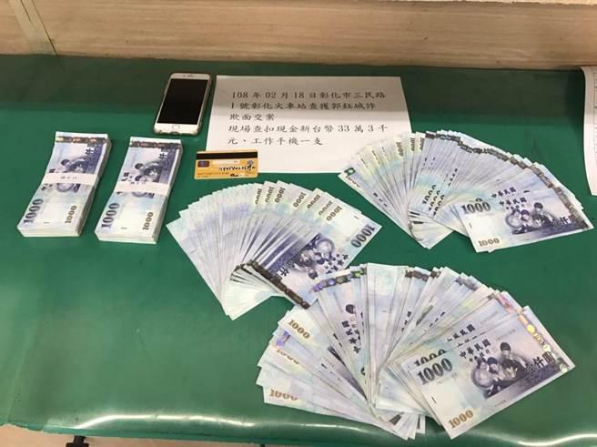 八旬荣民救爱孙遭骗20万 巡警眼尖拦下车手保老本