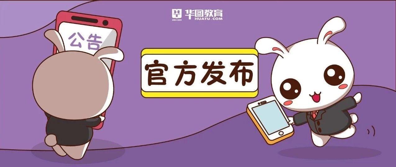 2019年合肥庐江农商行社会招42人公告