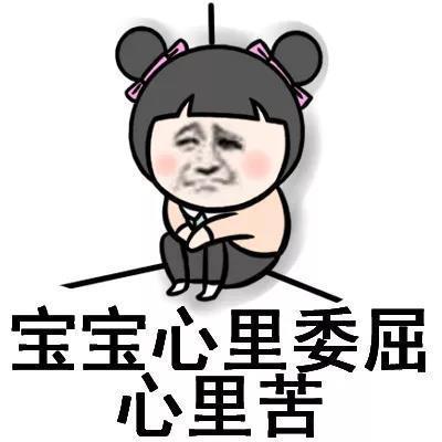 雷军哭问:同是国产手机,为什么华为是民族骄傲,小米却不是:雷军向华为宣战
