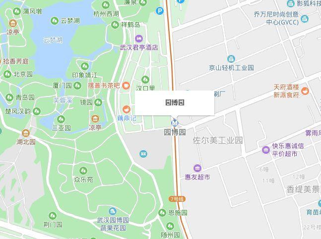 警法 正文  2019第五届东湖灯会暨武汉欢乐谷奇幻灯光节将亮灯至2月2图片