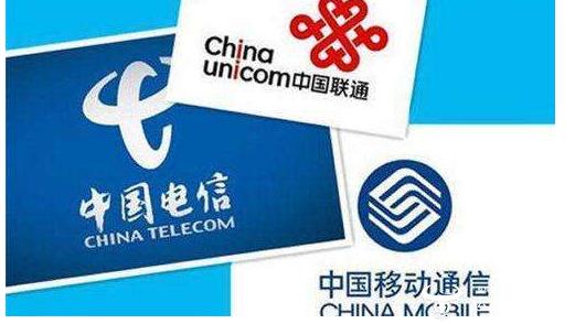 独家:电信联通首批宽带扩容完成  福州杭州贵阳三市扩容350G