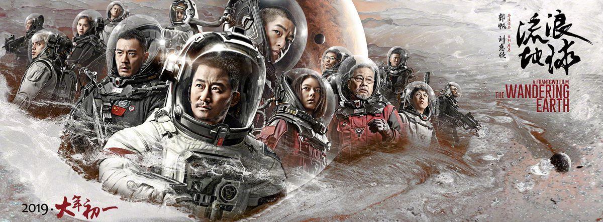 《流浪地球》国内票房破40亿 北美收2600万元远超《战狼2》
