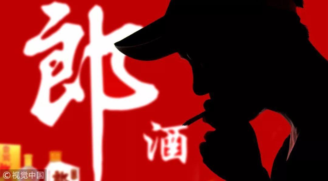 """郎酒壓貨_郎酒渠道壓貨百億虛火三度IPO 高不成低不就 """"傍茅臺""""營銷"""