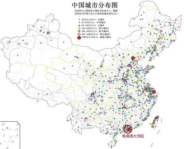 亚洲城市gdp排名_2019中国城市gdp排名