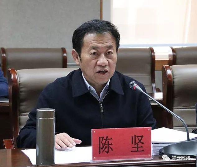 陈坚主持召开祥云县物流产业发展调研座谈会