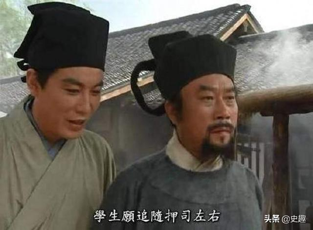 武松的都头、宋江的押司是怎么来的?他们都是在编人员吗?