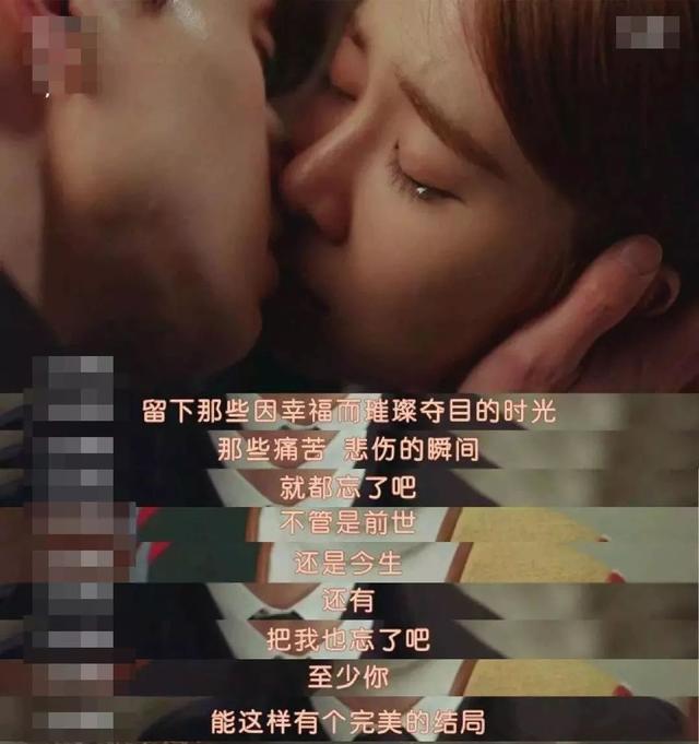 原創             《鬼怪》兩年前沒講完的,李東旭和劉仁娜給補上了