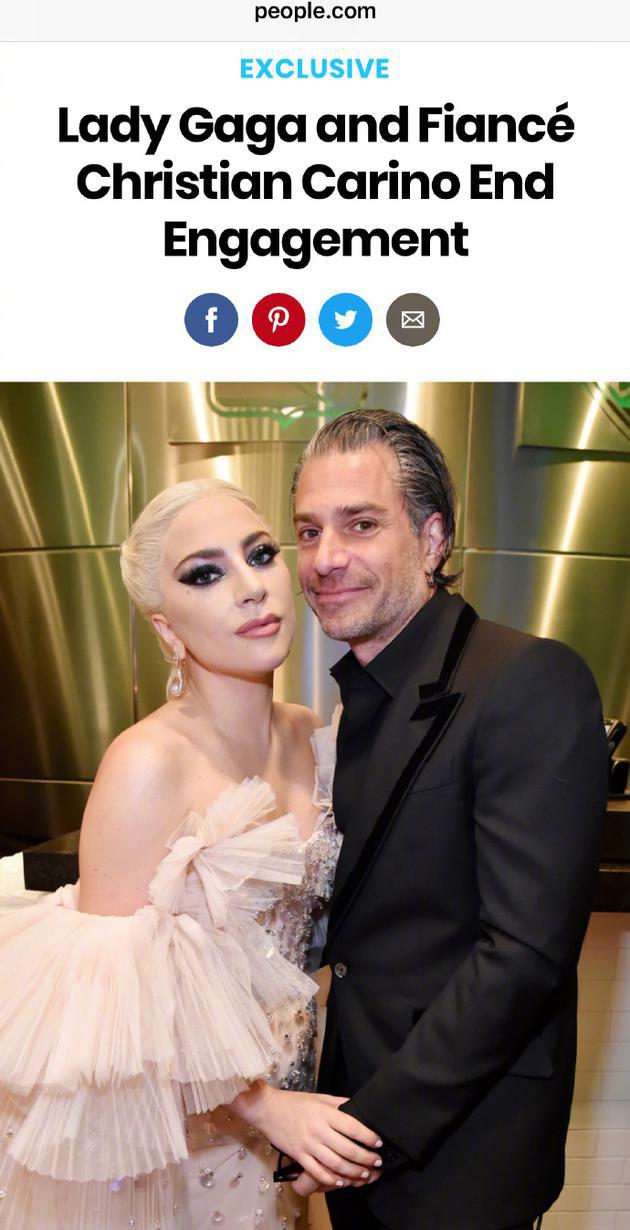Lady Gaga与未婚夫取消婚约 疑似已分手