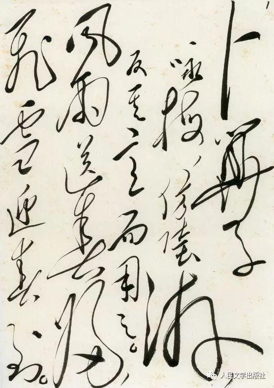 毛泽东诗词咏梅_中国诗词大会中考到的毛泽东诗词——《卜算子·咏梅》_手迹