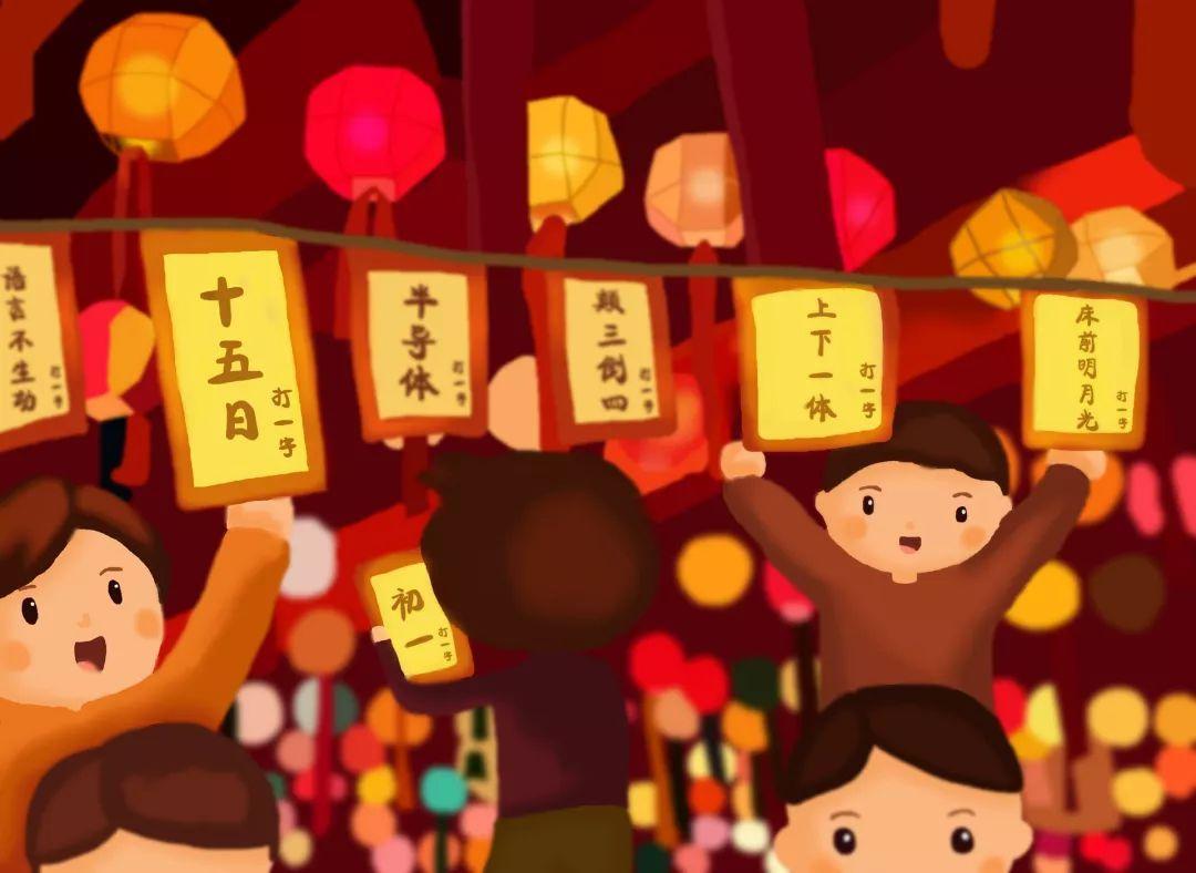 猜成语的灯谜是什么成语_疯狂猜成语 秦始皇想象中国地图