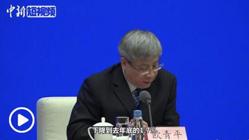 国务院扶贫办:6年间中国有10万个贫困村脱贫