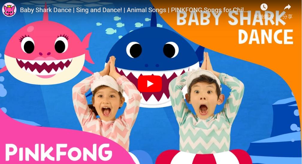 2019年少儿歌曲排行榜_经典儿童歌曲排行榜