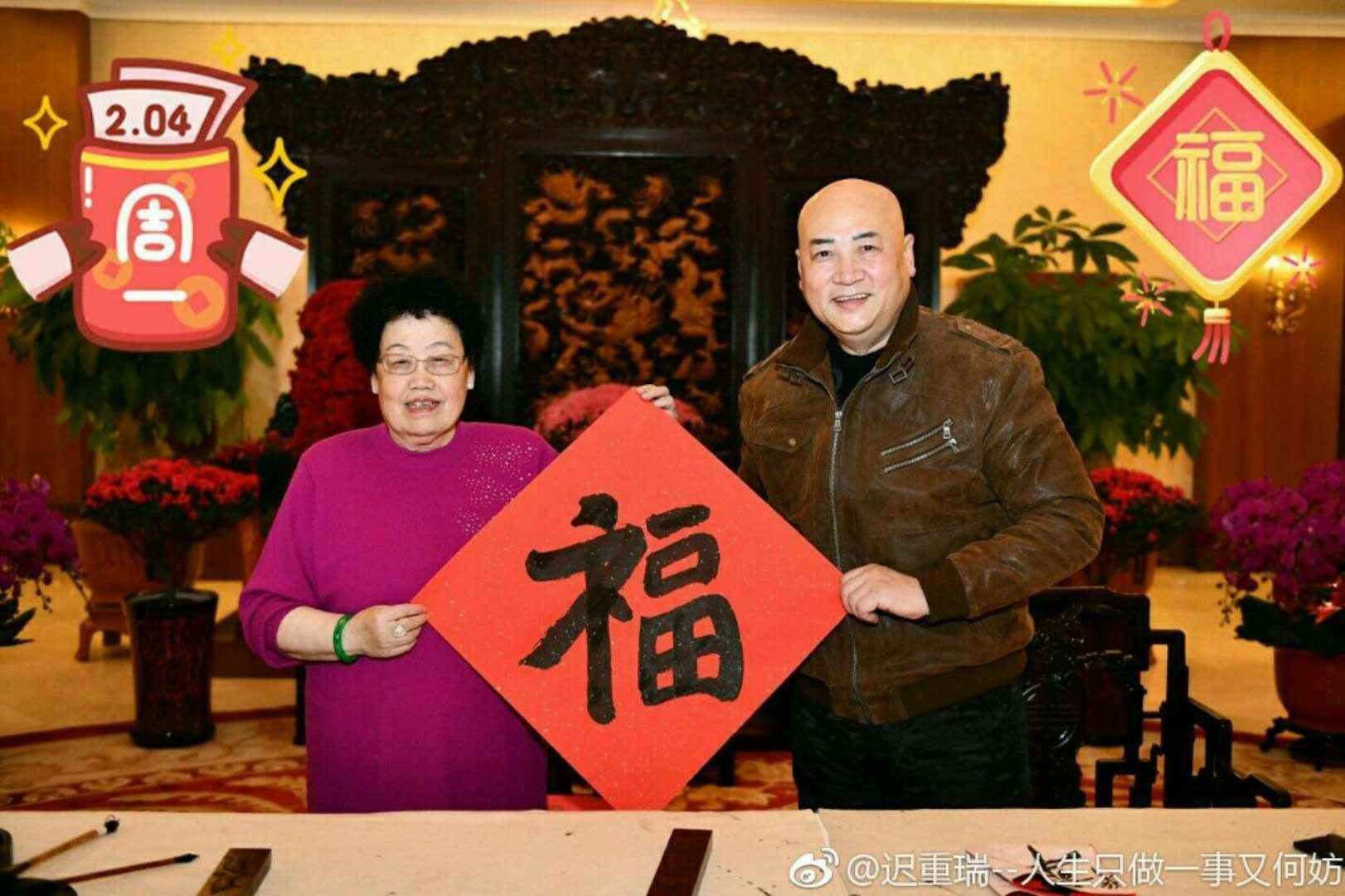 唐僧饰演者迟重瑞和78岁富豪妻子同框,硕大的翡翠亮了!