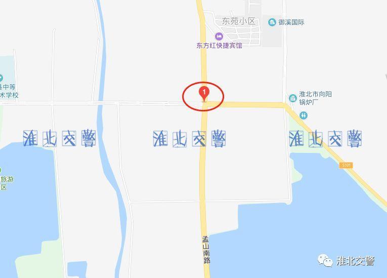 淮北浍河新城规划图