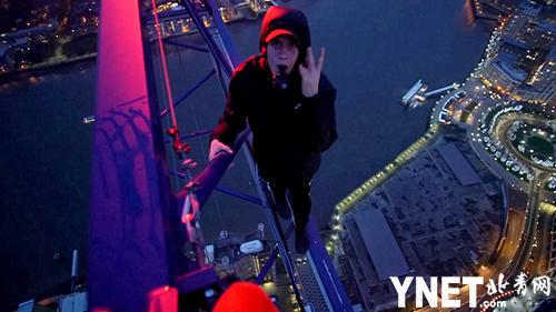 英两名视频博主为出名 雨天徒手攀爬239米高摩天大楼