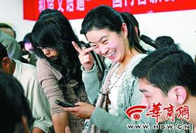 """手机能帮聋哑人""""说""""话"""