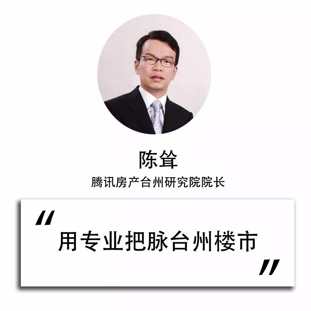 [转载]再回望下2018年的台州楼市,也许那就是最好的行情